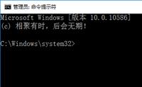 Windows & Office 产品备份激活方式
